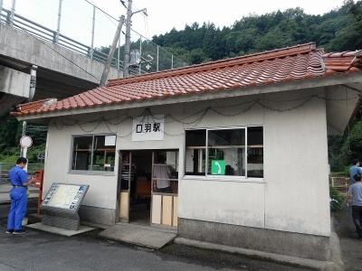 DSCN8576.jpg