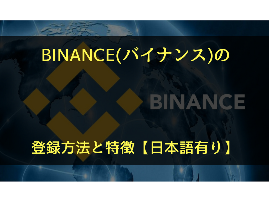binance1.png