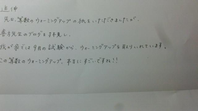 2017起動プリントimage