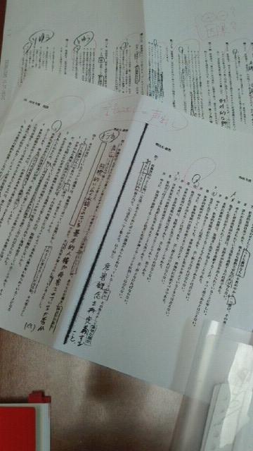 2017早稲田法image