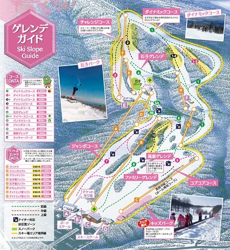 coursemap-pc[1]