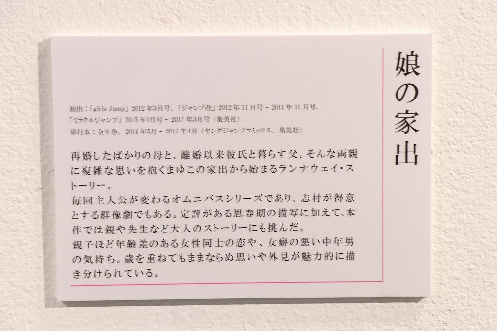 takakosimura222.jpg
