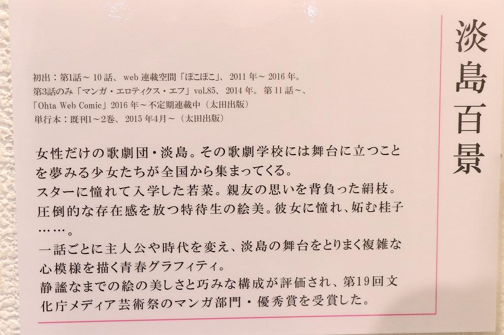 takakosimura244.jpg