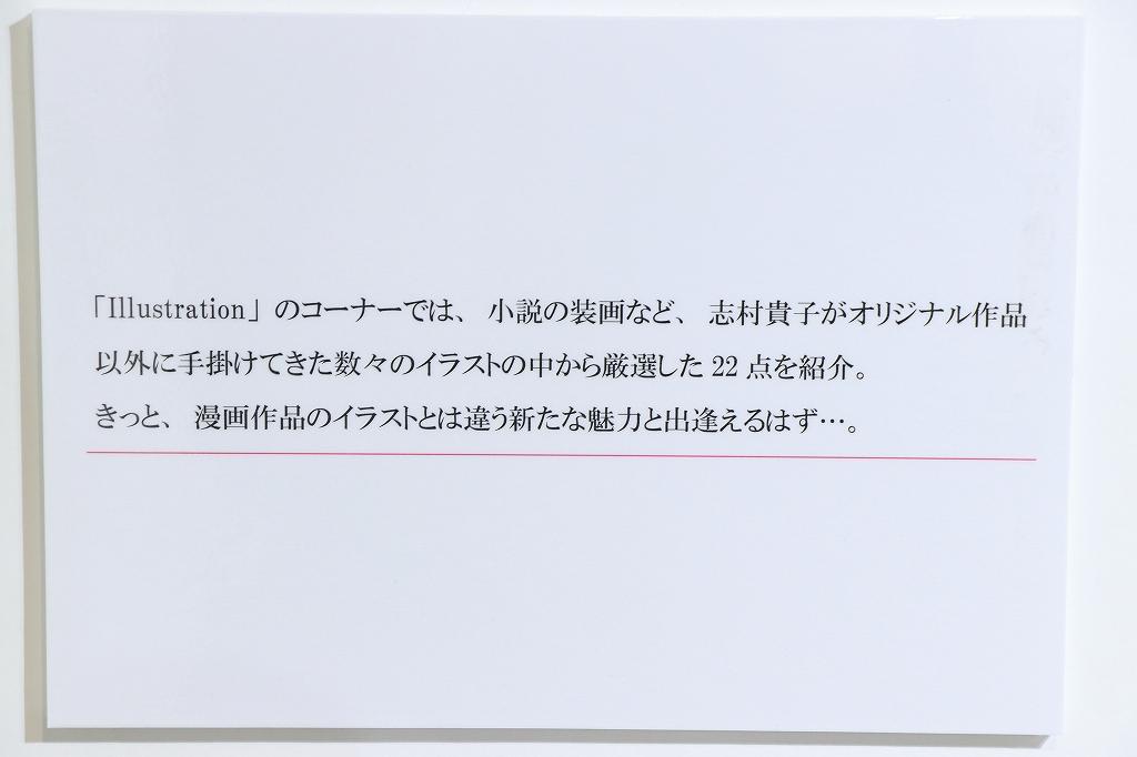 takakosimura324.jpg