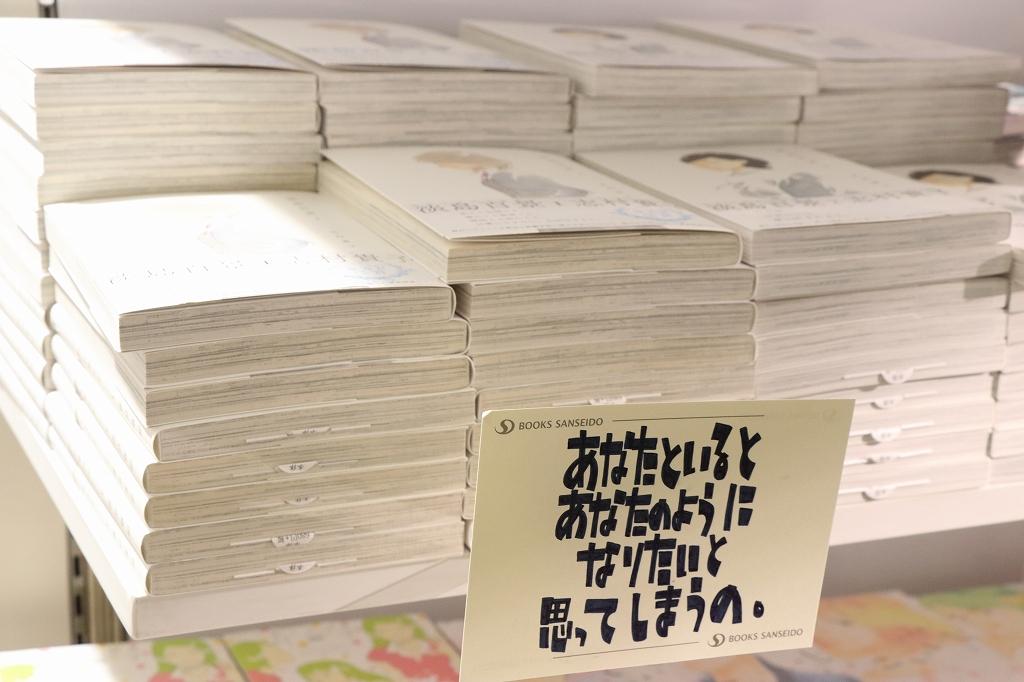 takakosimura449.jpg